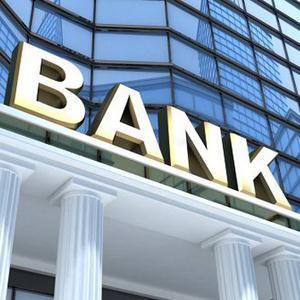 Банки Калинино