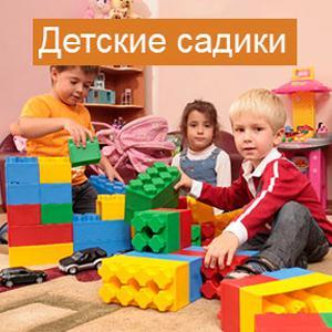 Детские сады Калинино