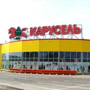Гипермаркеты Калинино