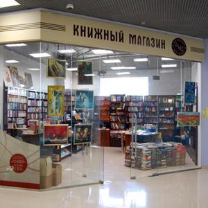 Книжные магазины Калинино