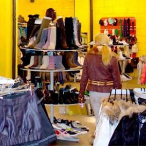 Магазины одежды и обуви Калинино