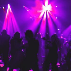 Ночные клубы Калинино