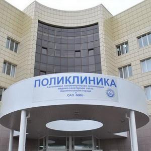 Поликлиники Калинино