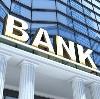 Банки в Калинино