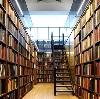 Библиотеки в Калинино