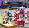 Детские магазины в Калинино