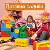 Детские сады в Калинино