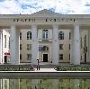 Дворцы и дома культуры в Калинино