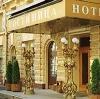 Гостиницы в Калинино