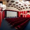 Кинотеатры в Калинино