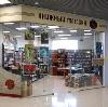 Книжные магазины в Калинино