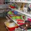 Магазины хозтоваров в Калинино