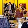 Магазины одежды и обуви в Калинино