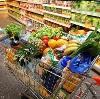 Магазины продуктов в Калинино