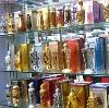Парфюмерные магазины в Калинино