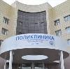 Поликлиники в Калинино