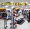 Спортивные магазины в Калинино