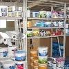 Строительные магазины в Калинино