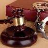 Суды в Калинино