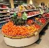 Супермаркеты в Калинино