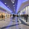 Торговые центры в Калинино