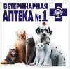 Ветеринарные аптеки в Калинино