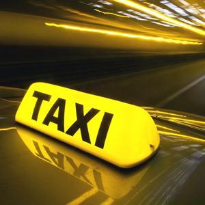 Такси Калинино
