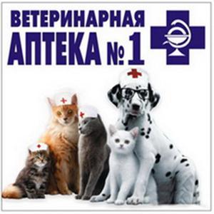 Ветеринарные аптеки Калинино