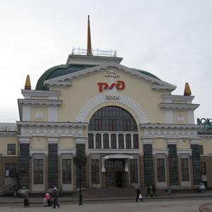 Железнодорожные вокзалы Калинино